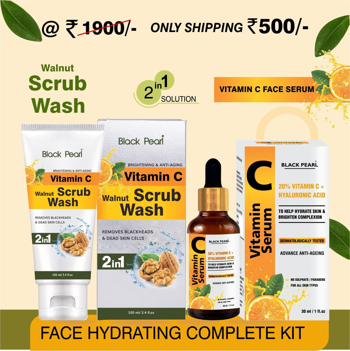 Face Hydrating Complete Kit Rs 500
